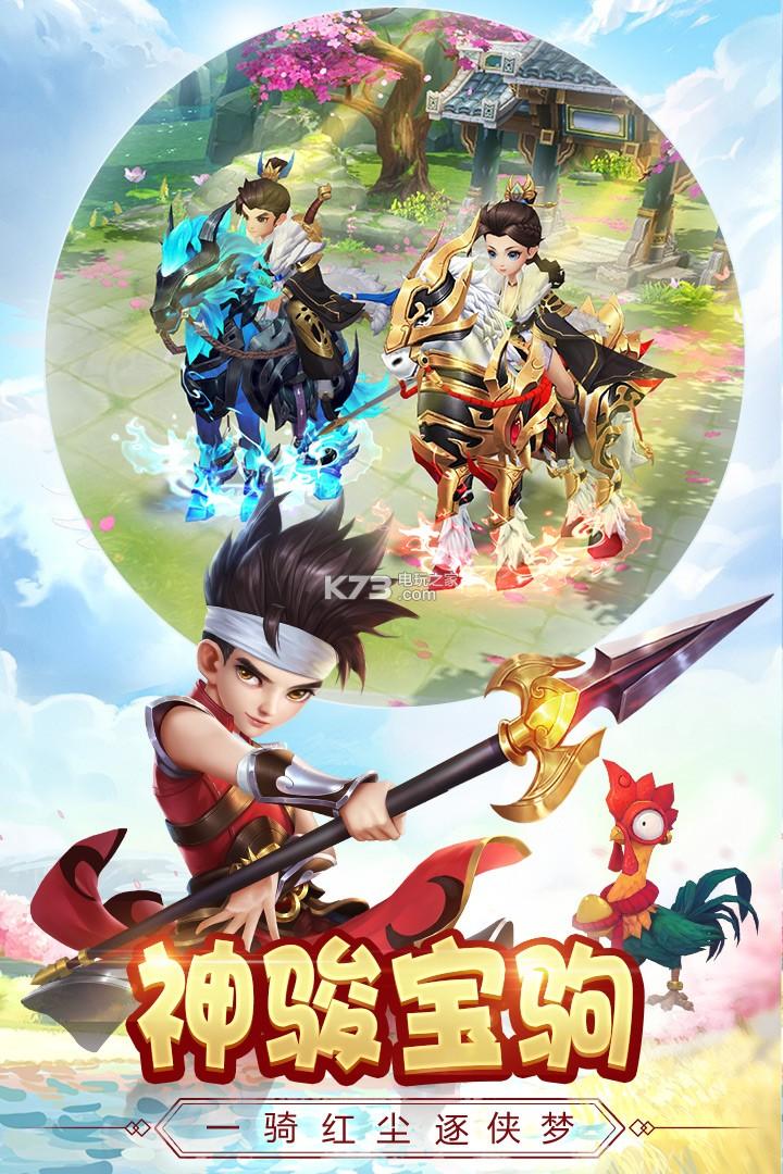 热血神剑 v1.0.9.000 游戏下载 截图