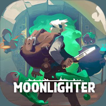 Moonlighter v1.0 手机版