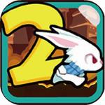兔子杰瑞大冒险2 v1.1 游戏下载