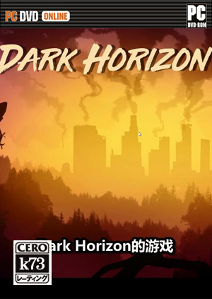 dark horizon 游戏