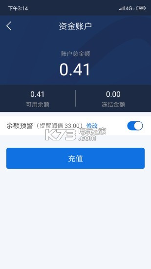 京东云 v1.0.2 app下载 截图