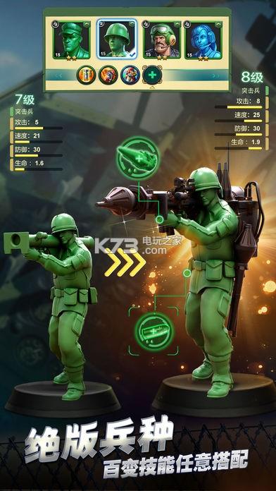 兵人大战全球服 v3.50.1 游戏下载 截图