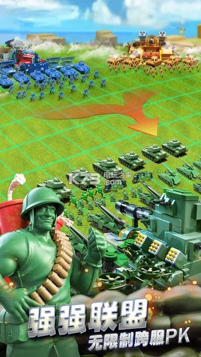 兵人大战全球服 v3.29.0 游戏下载 截图