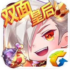 天天酷跑双面皇后 v1.0.64.0 版本下载