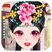 古风皇家公主 v1.0 下载