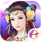 步步惊心之南秦风云 v1.2.1 游戏下载
