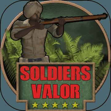 勇敢的士兵6游戏下载v1.4