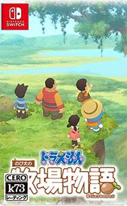 哆啦A梦牧场物语 游戏