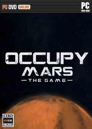 占领火星 游戏下载