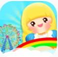 儿童宝宝乐园游戏下载v1.8.9
