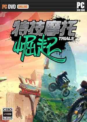 超搞笑死亡摩托车游戏下载