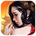 大皇帝ol v1.0.0 IOS版下载