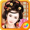 China Empress v1.1.0 下载