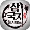 在三国里面游戏下载v1.8.2