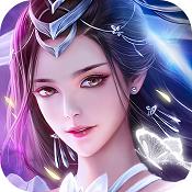 凡人修仙增强现实版 v2.0.20 满v版下载