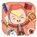 米加我的小镇学校游戏下载v1.0