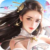 仙变3最新版下载v2.0.0