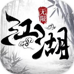 江湖奇侠录安卓版下载v1.03