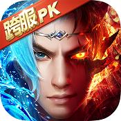 王者修仙正式版下载v0.4.50