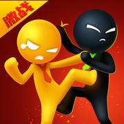 激战火柴人游戏下载v1.0.1