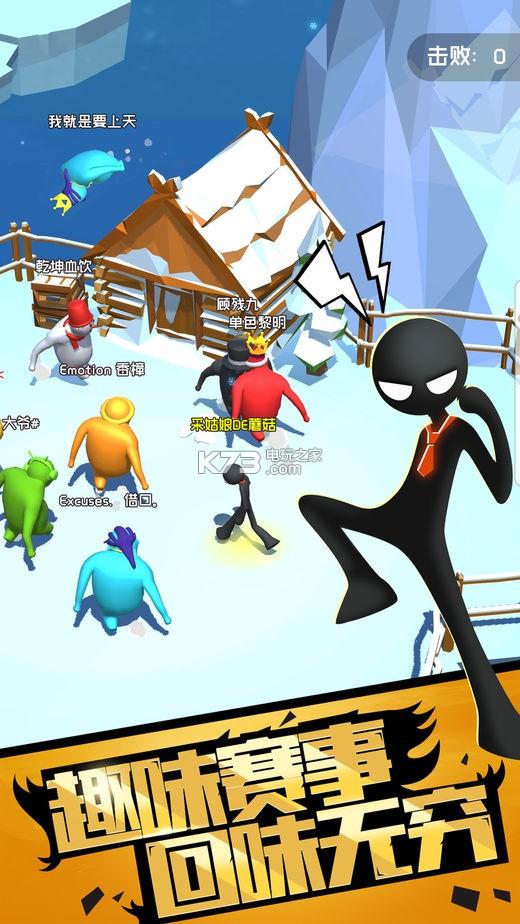 激战火柴人 v1.0.1 游戏下载 截图