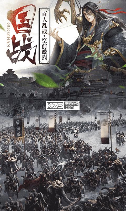 朕的皇朝 v1.2.700 ios版下载 截图