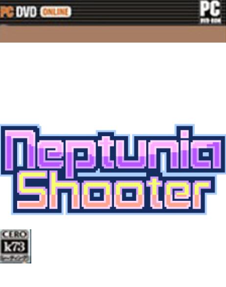 海王星射击 游戏