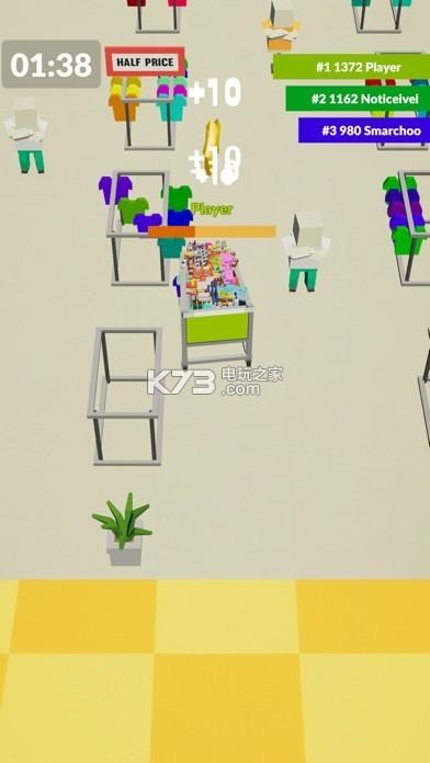 Shopping.io v0.1 游戏下载 截图