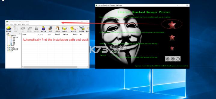 Internet Download Manager v6.32.9.2 中文版下载 截图
