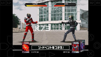 假面骑士龙骑 v1.0.0 手机版下载 截图