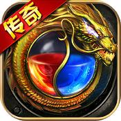 龙之传奇2安卓版下载v1.0