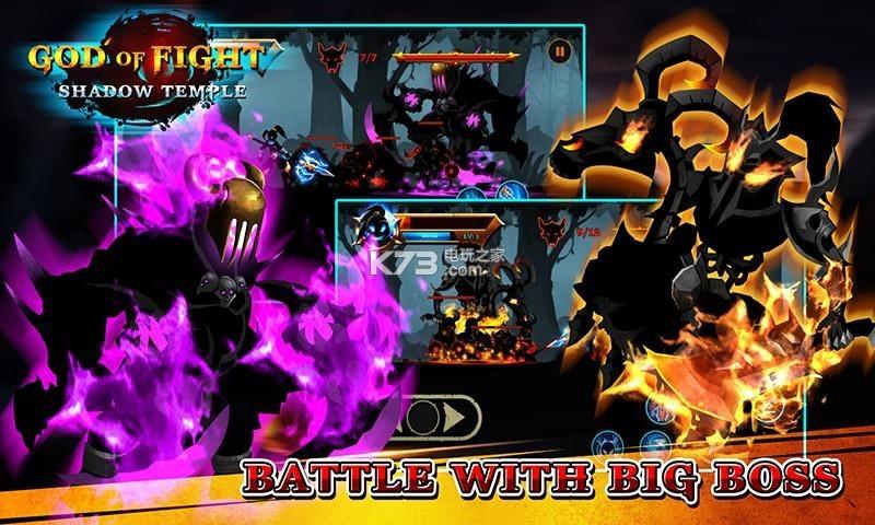 影庙战斗之神 v1.4 游戏下载 截图
