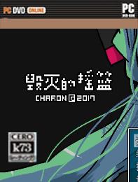 毁灭的摇篮 中文版下载