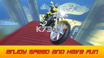 不可能的摩托车天空比赛 v1.0 游戏下载 截图