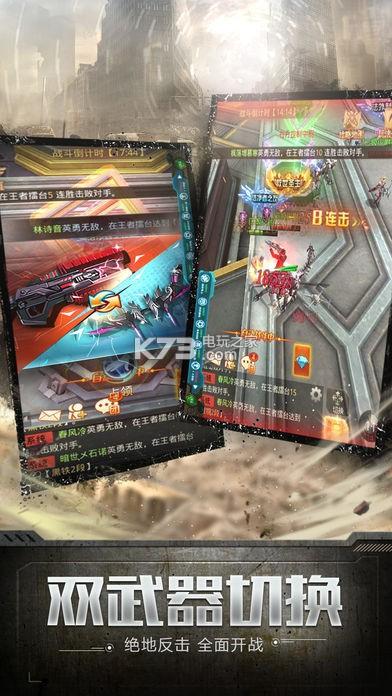 曙光战役 v1.0.2 手游下载 截图