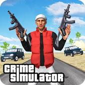 俄罗斯城市的真正犯罪游戏下载v1.3