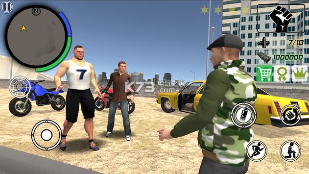 俄罗斯城市的真正犯罪 v1.3 游戏下载 截图