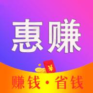 惠赚日记app下载v1.0.4