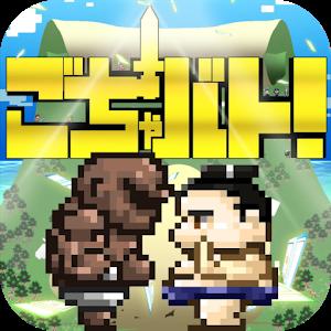 大混战游戏下载v1.03