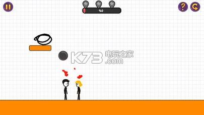 Love Breaker v1.0 手游下载 截图