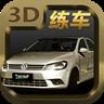 科目二驾驶模拟游戏下载v1.0.1