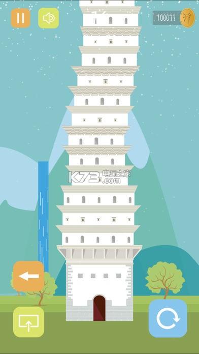 Tower GO v1.0 游戏下载 截图