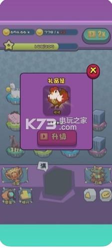 守卫动物 v1.0 游戏下载 截图