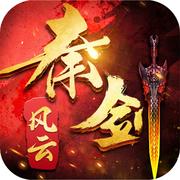 秦剑风云最新版下载v1.2.504
