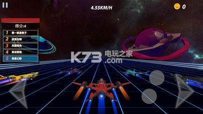 幻影时速 v1.0 游戏下载 截图