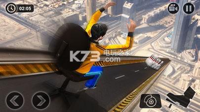 抖音高空轮椅 v1.0 游戏下载 截图