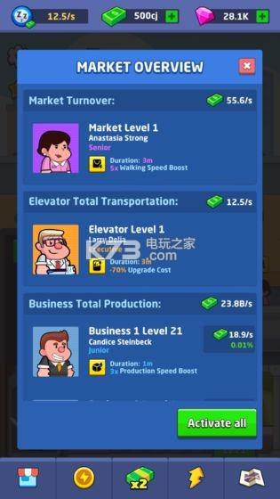 闲置市场 v1.0.2 游戏下载 截图