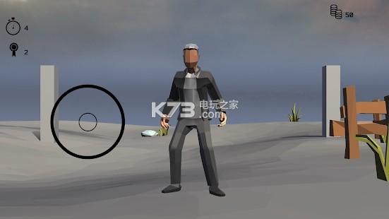 Press Might v1.1 游戏下载 截图