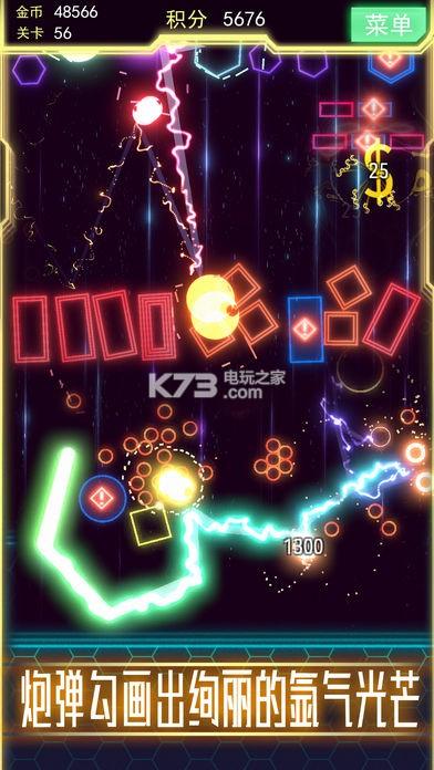 星际砖块 v1.0.0 游戏下载 截图