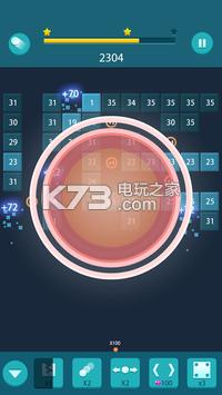 砖块乐消消 v1.0.6 游戏下载 截图